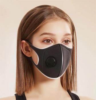 Face Mask Detection System Melbourne